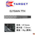 TARGET-2BA-ELYSIAN-SEVENTH-EDITION
