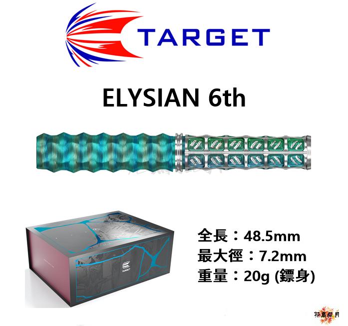 TARGET-2BA-ELYSIAN-SIXTH-EDITION.png