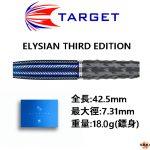 TARGET-2BA-ELYSIAN3