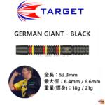 TARGET-2BA-GERMAN-GIANT-BLACK-80