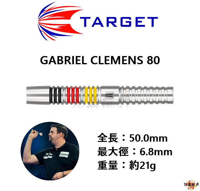 TARGET-2BA-Gabriel-Clemens-GERMAN-GIANT-80-G1