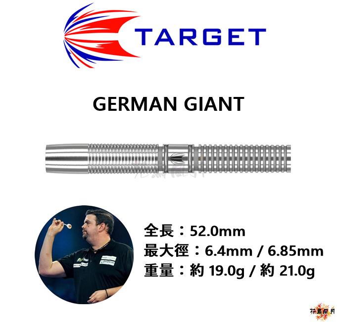 TARGET-2BA-GERMAN-GIANT-EURO-GEN1