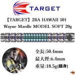 TARGET-2BA-HAWAII501-WayneMardel-SOFT-20g