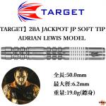 TARGET-2BA-JACKPOT-JAPAN-EDITION-SOFT-TIP
