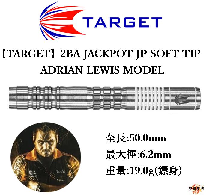 TARGET-2BA-JACKPOT-JAPAN-EDITION-SOFT-TI.png