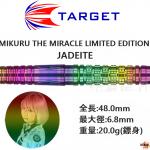 TARGET-2BA-JADEITE-Suzukimikuru-LIMITEDEDITION