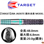 TARGET-2BA-JADEITE-Suzukimikuru-model