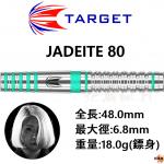 TARGET-2BA-JADEITE80-Suzukimikuru-model