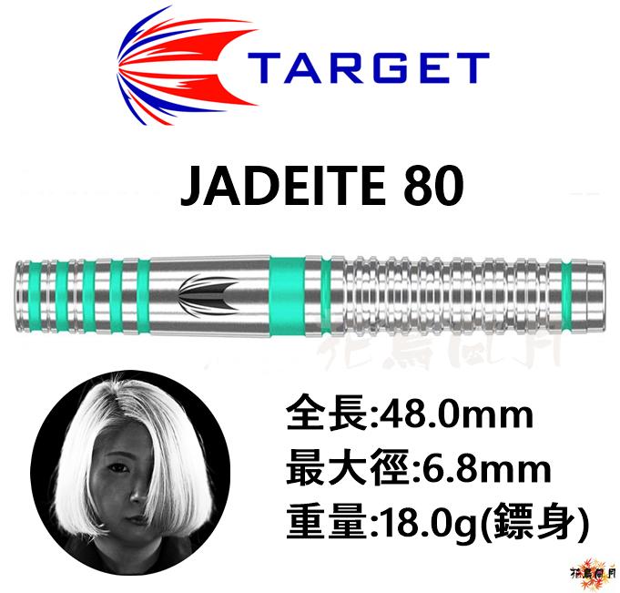 TARGET-2BA-JADEITE80-Suzukimikuru-model.png