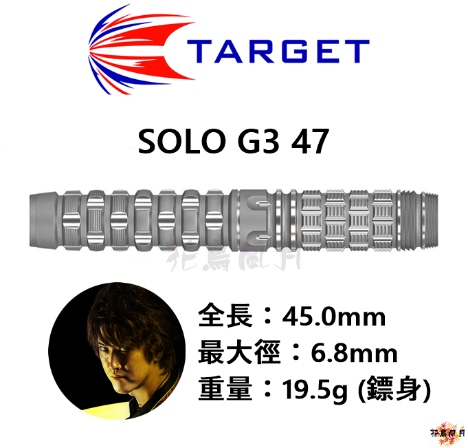 TARGET-2BA-Keita-Solo-90-SERIES-1.png