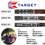 TARGET-2BA-Keita-Solo-90-SERIES