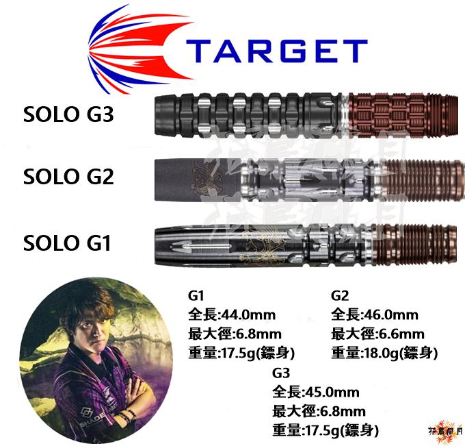 TARGET-2BA-Keita-Solo-90-SERIES.png