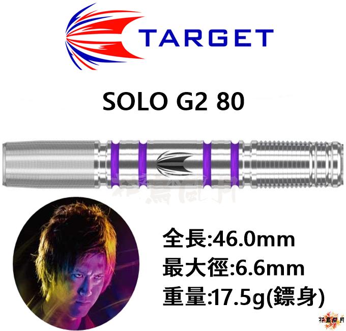TARGET-2BA-Keita-Solo-G2-80.png