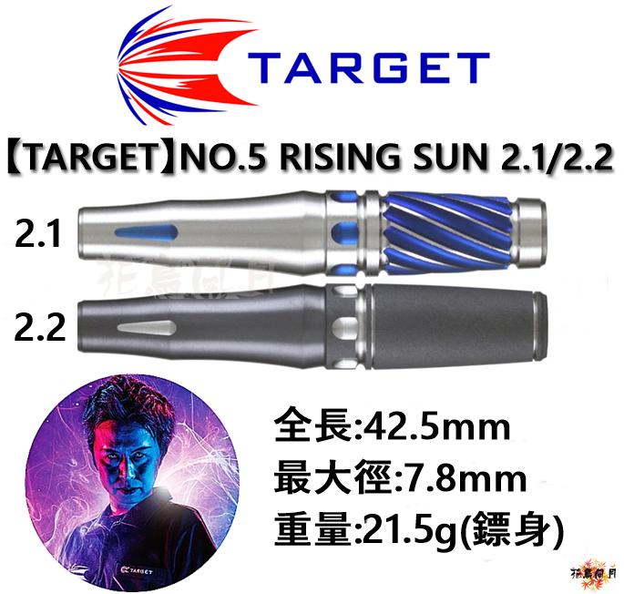 TARGET-2BA-NO.5-RISING-SUN-2.1-2.2-01.png