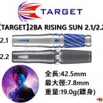 TARGET-2BA-NO.5-RISING-SUN-2.1-2.2