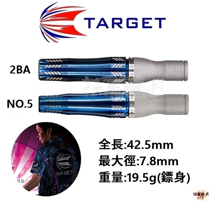 TARGET-2BA-NO5-RISING-SUN-3.0
