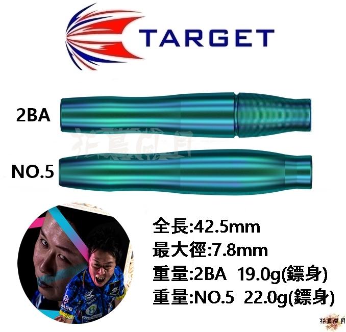 TARGET-2BA-NO5-RISING-SUN-4.0