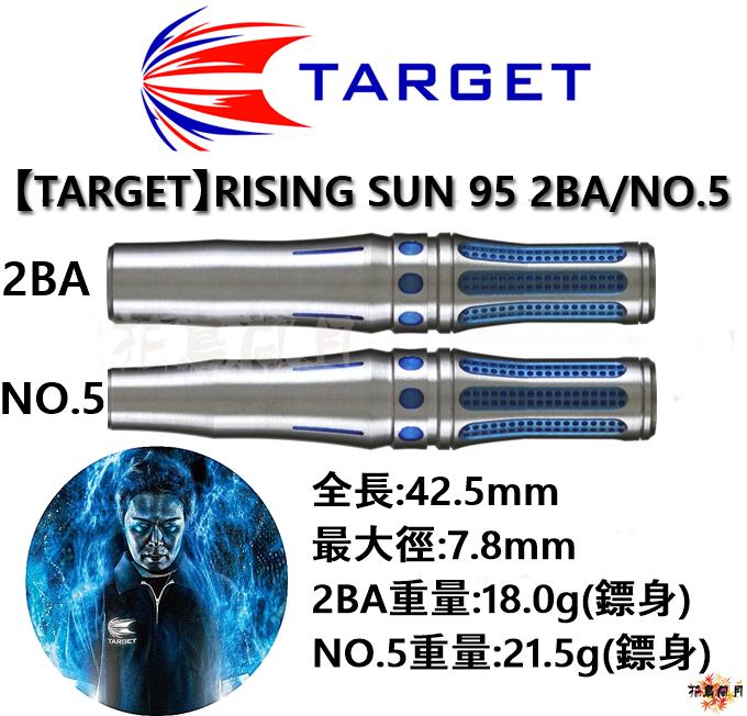 TARGET-2BA-NO5-RISING-SUN-95