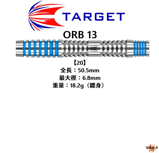 TARGET-2BA-ORB-Series1.png