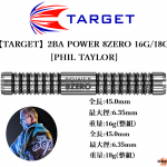 TARGET-2BA-PHIL-TAYLOR-POWER-8ZERO-1618