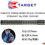 TARGET-2BA-POWER-8ZERO-BLACKTITANIUM-STRAIGHT-19g