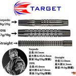 TARGET-2BA-POWER8ZERO-BLACKTITANIUM-SERIES