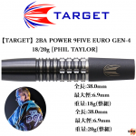 TARGET-2BA-POWER9FIVE-EURO-GEN-4