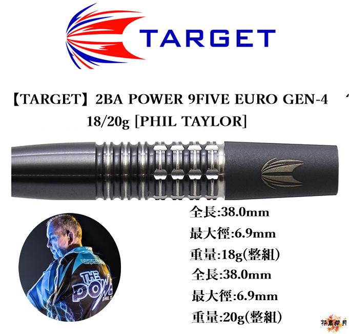 TARGET-2BA-POWER9FIVE-EURO-GEN-4.png
