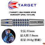 TARGET-2BA-POWER9FIVE-EUROSOFT