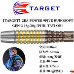 TARGET-2BA-POWER9FIVE-EUROSOFT-GEN-3
