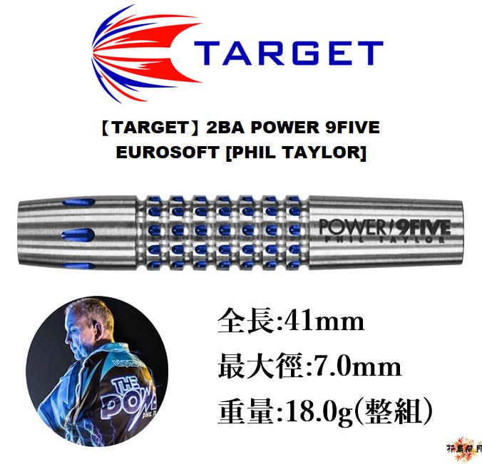 TARGET-2BA-POWER9FIVE-EUROSOFT