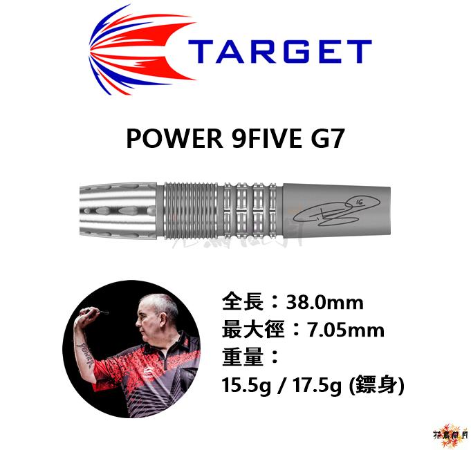 TARGET-2BA-POWER9FIVE-GEN7