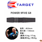 TARGET-2BA-POWER9FIVE-GEN8