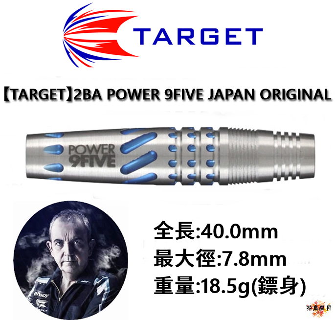 TARGET-2BA-POWER9FIVE-JAPAN-ORIGINAL