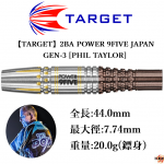 TARGET-2BA-POWER9FIVE-JAPANORIGINAL-GEN-3