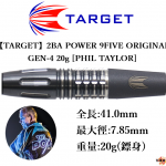 TARGET-2BA-POWER9FIVE-ORIGINAL-GEN-4