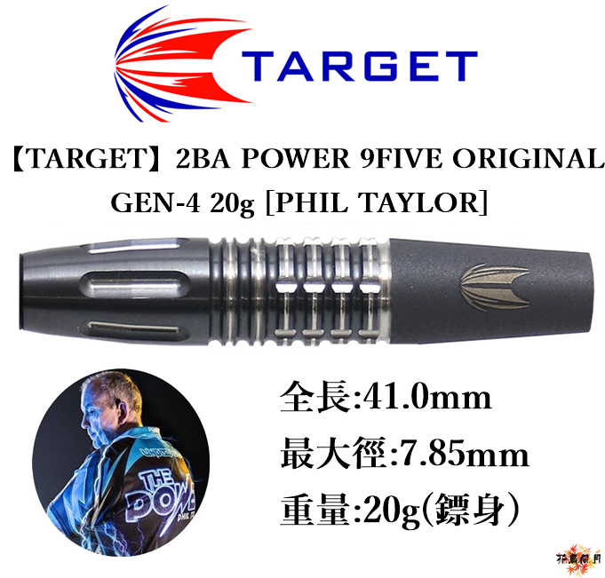 TARGET-2BA-POWER9FIVE-ORIGINAL-GEN-.png