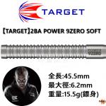 TARGET-2BA-POWER9ZERO-SOFT