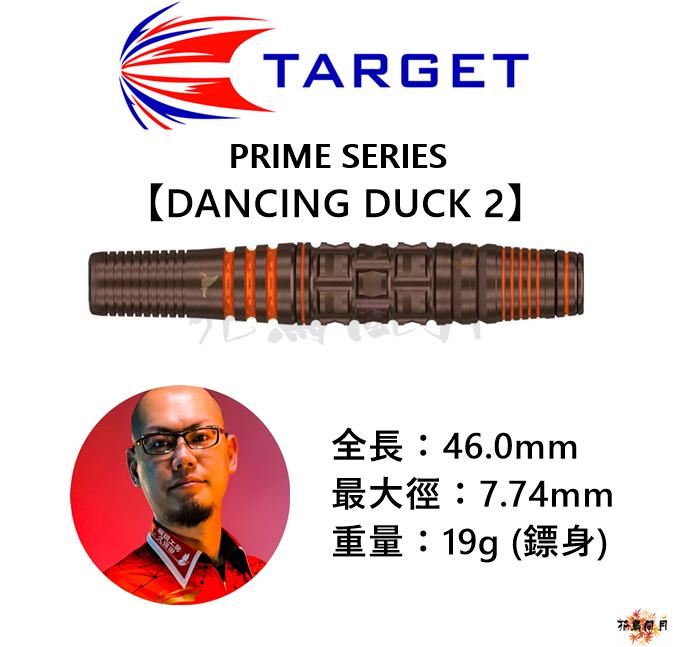 TARGET-2BA-PRIME-SERIES-DANCINGDUCK-2
