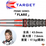 TARGET-2BA-PRIME-SERIES-FLARE