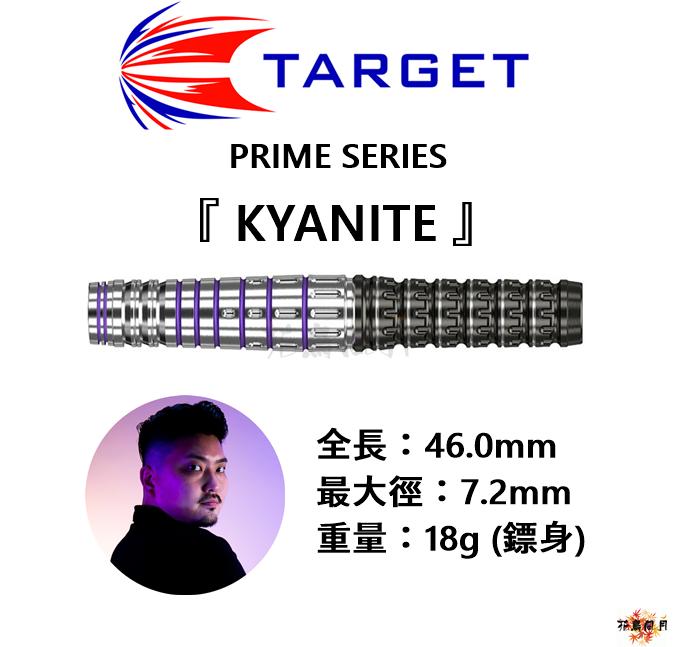TARGET-2BA-PRIME-SERIES-KYANITE