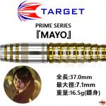 TARGET-2BA-PRIME-SERIES-MAYO