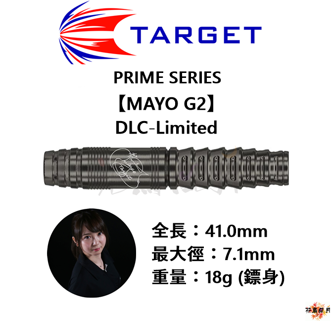 TARGET-2BA-PRIME-SERIES-MAYO-G2-DLC-LIMITED.png