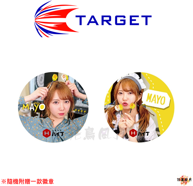 TARGET-2BA-PRIME-SERIES-MAYO2-Limited-02.png