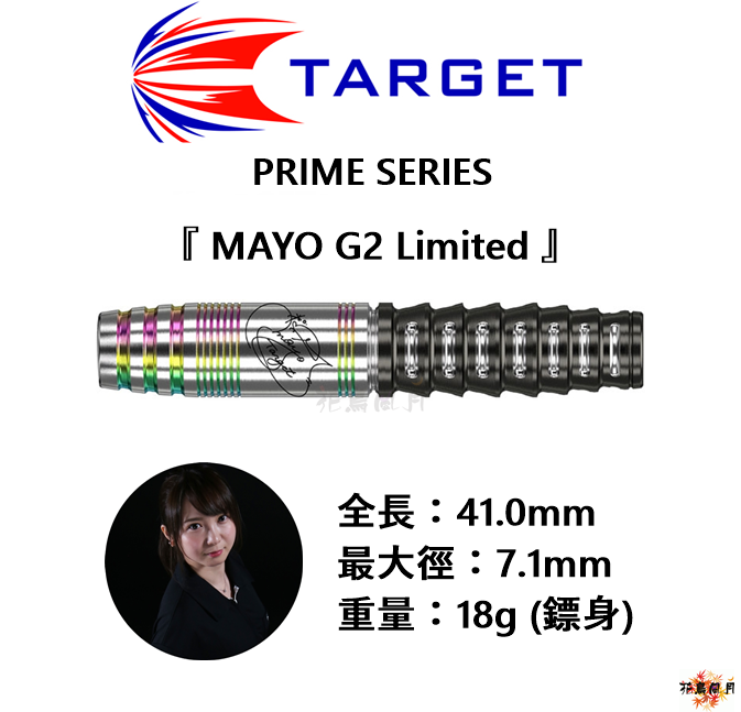 TARGET-2BA-PRIME-SERIES-MAYO2-Limited