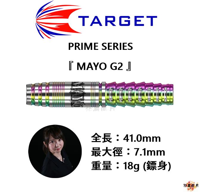 TARGET-2BA-PRIME-SERIES-MAYO2