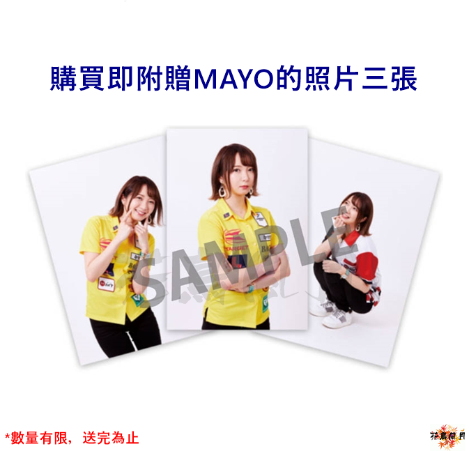 TARGET-2BA-PRIME-SERIES-MAYO3-2021-DH-Limited-03.png