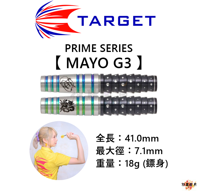 TARGET-2BA-PRIME-SERIES-MAYO3-2021-DH-Limited