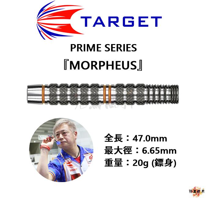 TARGET-2BA-PRIME-SERIES-MORPHEUS
