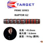 TARGET-2BA-PRIME-SERIES-RAPTOR-G2